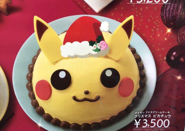 もうすぐクリスマス・・・